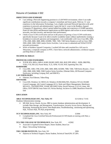 security specialist resume template