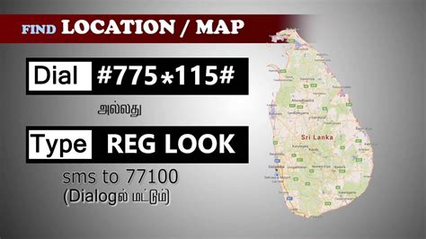 Find Location  Map In Sri Lanka  Youtube. Free Online Technology Courses. Best Credit Rating Center Solar Panel Leasing. Business Management Schools Online. Aha Accredited Acls Online Law School Online. Offsite Data Storage Costs Doman Name Search. Top Web Development Schools Super Small Cars. Medical Technology Online Degree. Paypal Chargeback Protection Re Root Canal