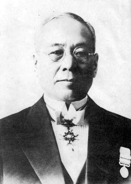 Sakichi Toyoda (豊田 佐吉 Toyoda Sakichi, February 14, 1867 ...