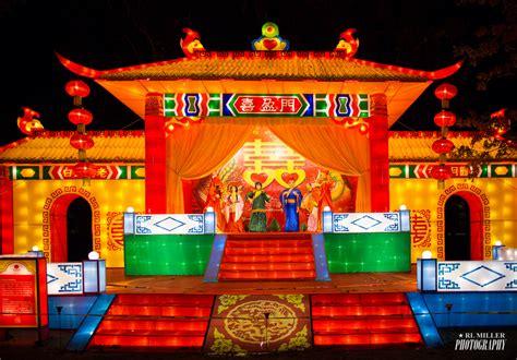 chinese lantern festival rl miller photographyrl