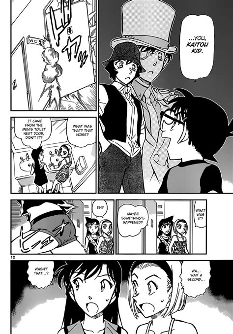 Read manga Detective Conan 830: Shedding Skin online in