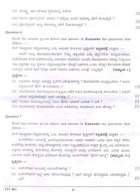language worksheets for grade 10 icse language worksheets for grade 10 icse