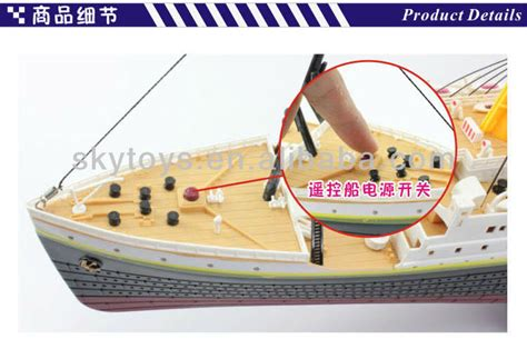 Boat R Waipu by 1 32 Titanic Rc Boat Ship Model Rc Boat Rc Boat