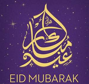 Images of eid mubarak in english golfclub eid mubarak greeting cards graphics and wallpapers m4hsunfo