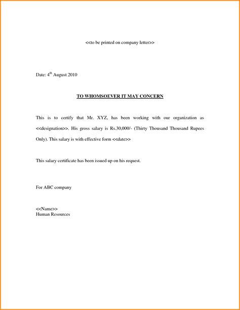 write  application  bonafide certificate