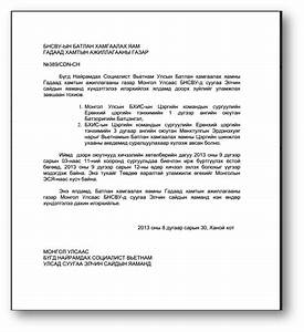 army executive summary format With army exsum template