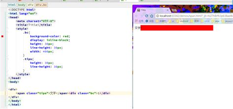 Html Div Span - html background color span style coloring page