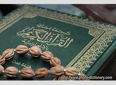 Koran photopicture definition at Photo Dictionary