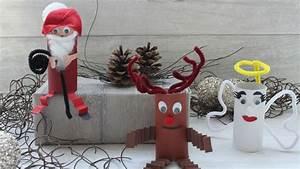 Weihnachtsdeko Selber Basteln Naturmaterialien : weihnachtsdeko selber basteln youtube ~ Yasmunasinghe.com Haus und Dekorationen