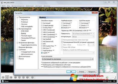 Windows 10 build 14393 anniversary update. Download K-Lite Mega Codec Pack for Windows 10 (32/64 bit) in English