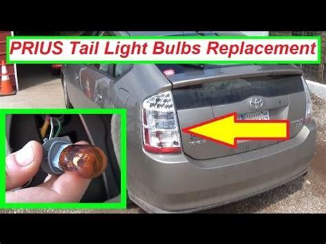 toyota prius light turn signal light brake light bulb