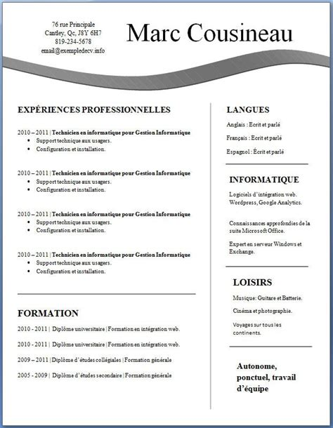 Cv En Francais Word Gratuit by Model De Cv En Francais Simple Modele Cv Format Word Psco