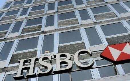 hsbc siege social un milliard de dollars en jeu sud ouest fr