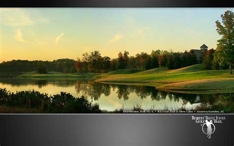 robert trent jones golf trail gimmies
