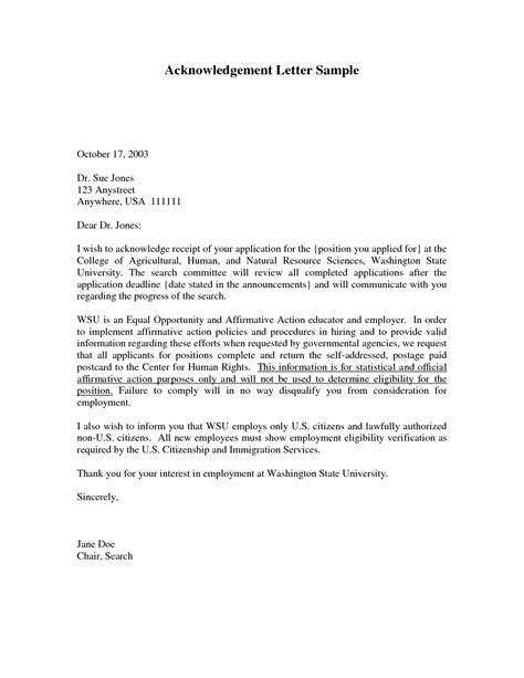 letter of recommendation for immigration immigration reference 3863