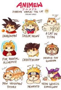 punny cat names anime disney cat puns derlaine the sue