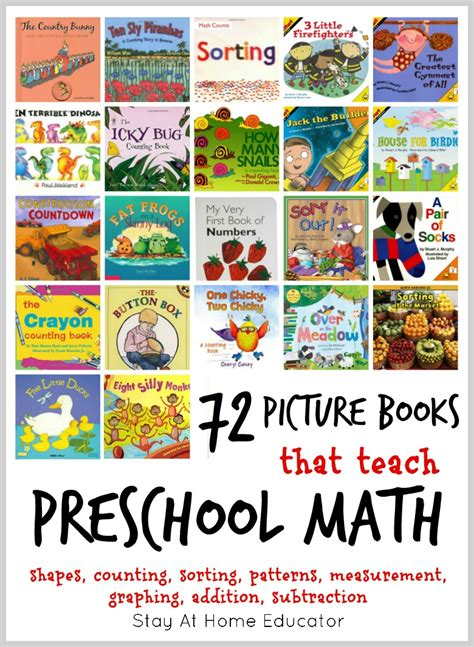 72 of the absolute best math picture books for 508 | 72 pictures books that teach preschool math concepts