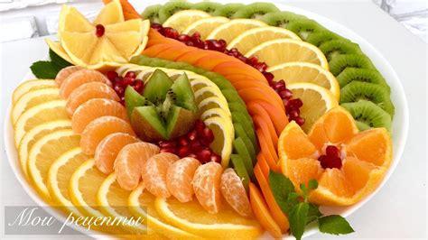 31 карточка в коллекции нарезка фрукты овощи пользователя ольга олеговна м. в яндекс.коллекциях