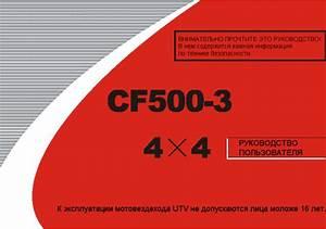 Cf Moto 500 Utv Service Manual