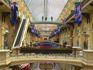 GUM Shopping Mall, a photo from Moscow, Center TrekEarth