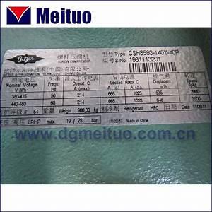 High Quality 140hp Bitzer Screw Compressor Service Manual