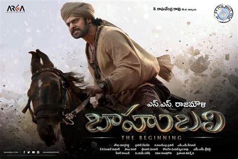 'bahubali 2' Trailer 'beginning