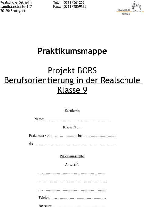 praktikumsbericht deckblatt