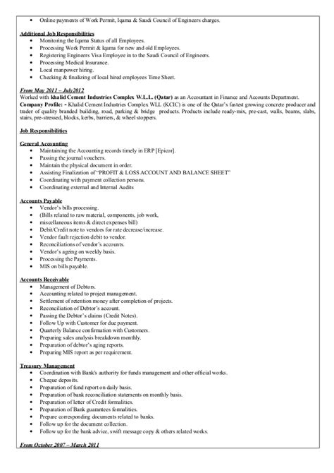Balancing Register Resume by 100 7 Balance Confirmation Template Resume Single