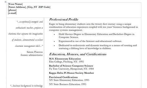 resume template resume