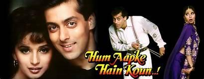 Hum Aapke Hain Koun Hai Madhuri Salman