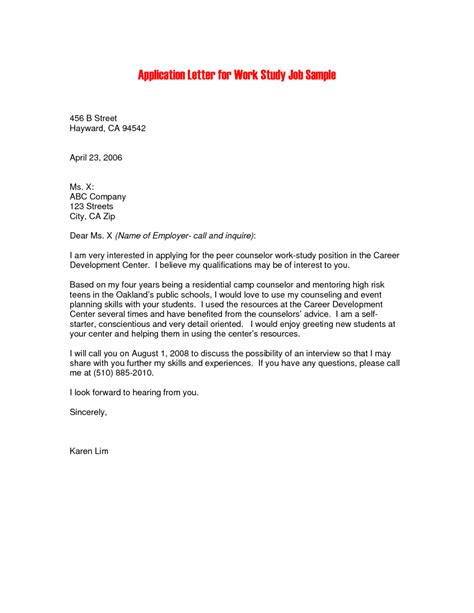 job application letter format business english job