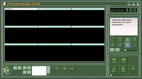 ip software ip client surveillance software for the pc
