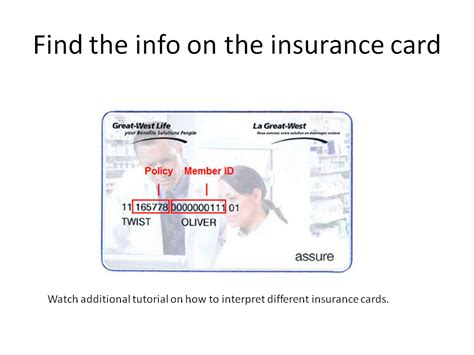 7. If the insured member is the patient - Claim Manager