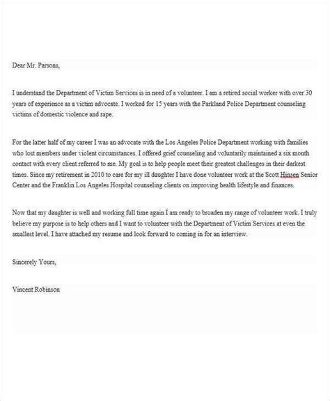 job application letter  volunteer  sample