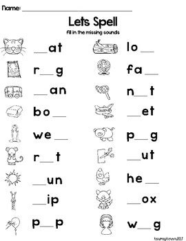 cvc spelling practice fill  missing sounds  karimas