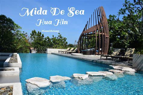 Mida De Sea Hua Hin กิน&นอนฟินๆ เที่ยวหัวหิน-ชะอำ