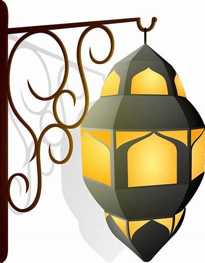 Mubarak Eid Calligraphy Clipart Ramadan Islamic Fitr