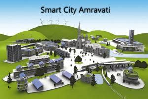 smart city amravati mygovin