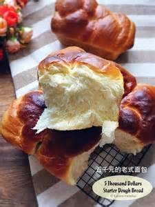 KitchenAid Bread Dough Recipe