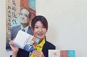 桃園選戰新面孔》魏廷朝女兒魏筠 投身政治期待改革-風傳媒
