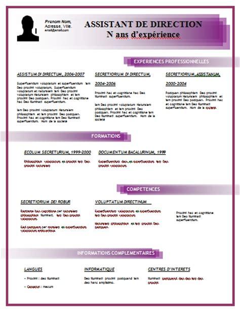 Rédaction Cv Gratuit by Resume Format Curriculum Vitae Exemple Gratuit Maroc