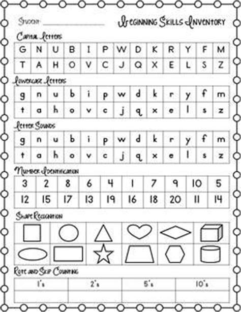 basic math skills assessment worksheet basic math skills