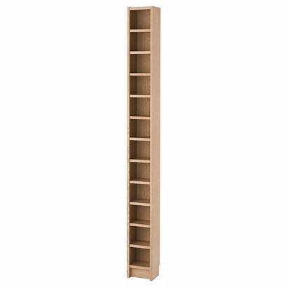 Gnedby Ikea Shelving Unit