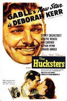 hucksters wikipedia