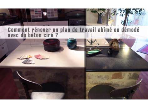 enduit pour plan de travail cuisine vidéo d 39 application de béton ciré sur un plan de travail