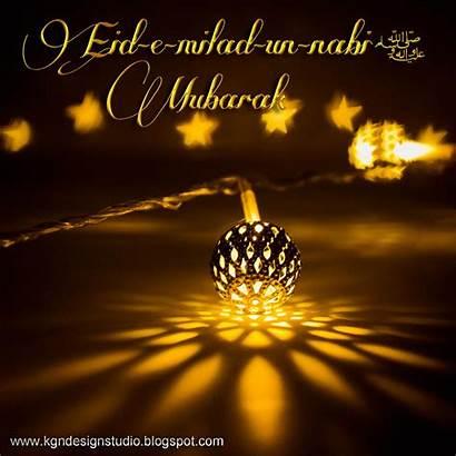 Milad Eid Nabi Un Mubarak Wallpapers Christmas