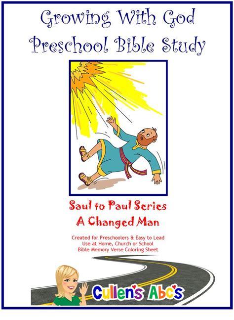 preschool bible activities 17 best images about bible verses for children on 481