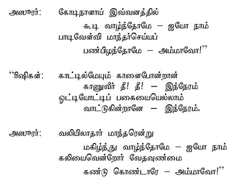 computer quotes  tamil image quotes  hippoquotescom