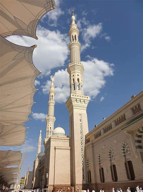 iphone aesthetic islamic wallpaper