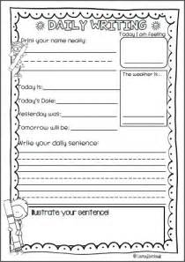 daily writing for kindergarten pre primary grade